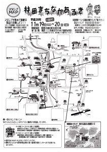 matinaka-map